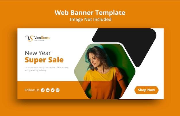 Banner web per la vendita eccellente del nuovo anno