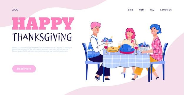 Modello dell'insegna di web con la scena della cena festiva congiunta di ringraziamento della famiglia con il piatto del tacchino, illustrazione di vettore del fumetto. pagina di destinazione per le vacanze autunnali del ringraziamento.