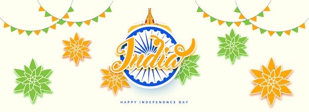 Intestazione web o design di banner con testo elegante india.