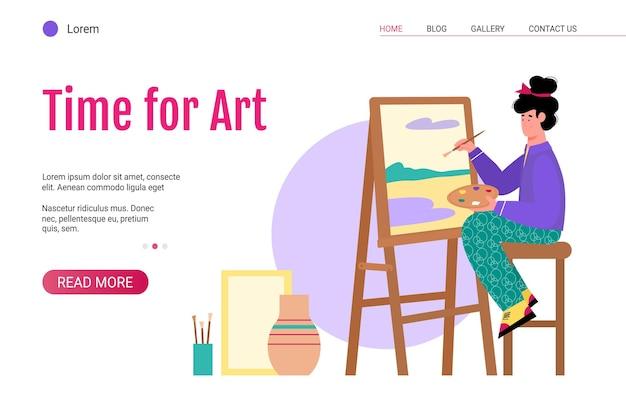 Sito web per studio d'arte con artista che dipinge su tela illustrazione vettoriale piatta