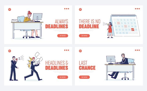Processo di lavoro della pagina di destinazione del sito web in ufficio con personale che lavora velocemente.