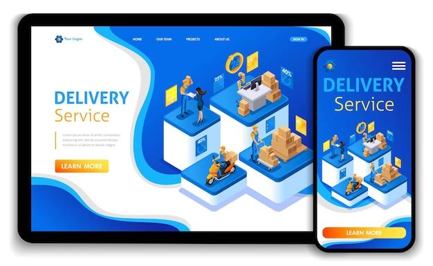 Progettazione del modello di sito web. concetto isometrico la consegna serve. consegna espressa, ordine online, call center. pagina di destinazione facile da modificare e personalizzare, responsive.