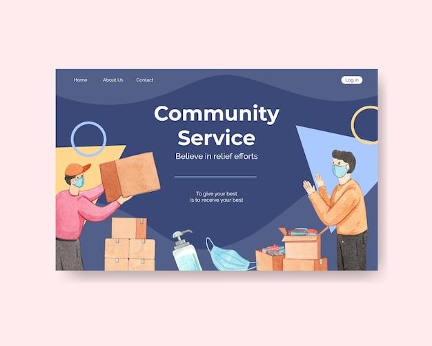 Modello di sito web con concetto di aiuto umanitario, stile acquerello