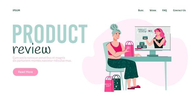 Sito web con ragazza che registra video illustrazione vettoriale di revisione del prodotto cosmetico