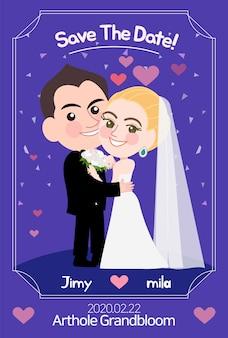 Modello di carta di nozze con illustrazione vettoriale