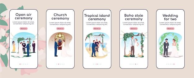 Modello piatto dello schermo dell'app mobile di onboarding della cerimonia di matrimonio