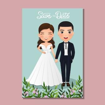 Carta di invito a nozze il personaggio dei cartoni animati di coppia carina sposa e sposo.