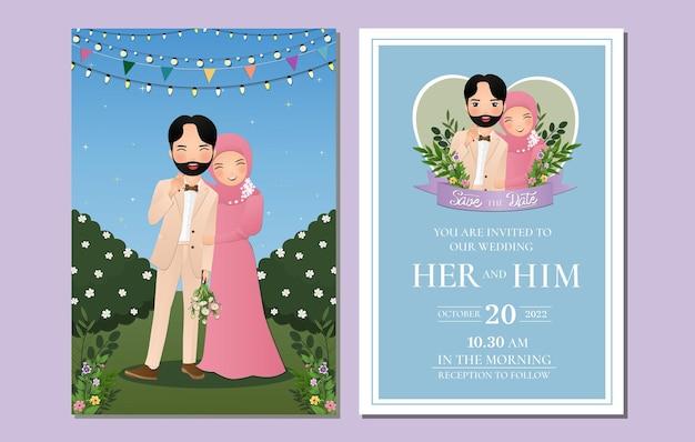 Carta di invito a nozze la sposa e lo sposo simpatico cartone animato coppia musulmana