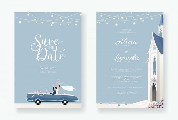 Modello di carta di invito matrimonio. dopo l'immagine della cerimonia della chiesa.