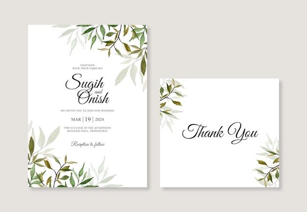 Modello di carta di invito a nozze con fogliame dell'acquerello