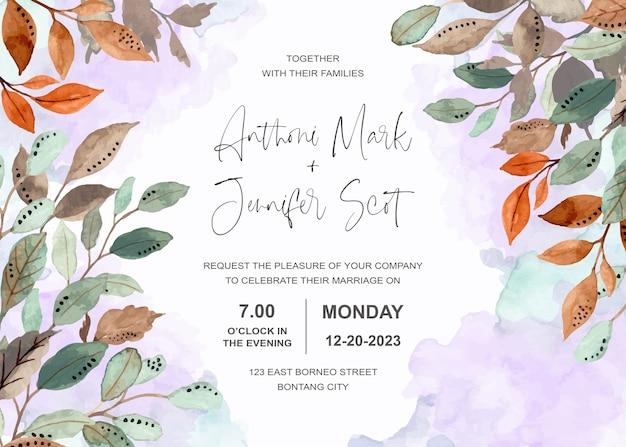Carta di invito a nozze con foglie astratte acquerello