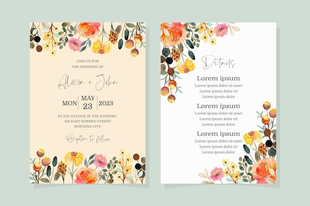 Carta di invito a nozze con acquerello floreale giallo