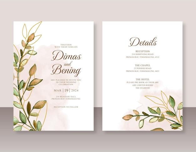 Modello di invito a nozze con foglie ad acquerello