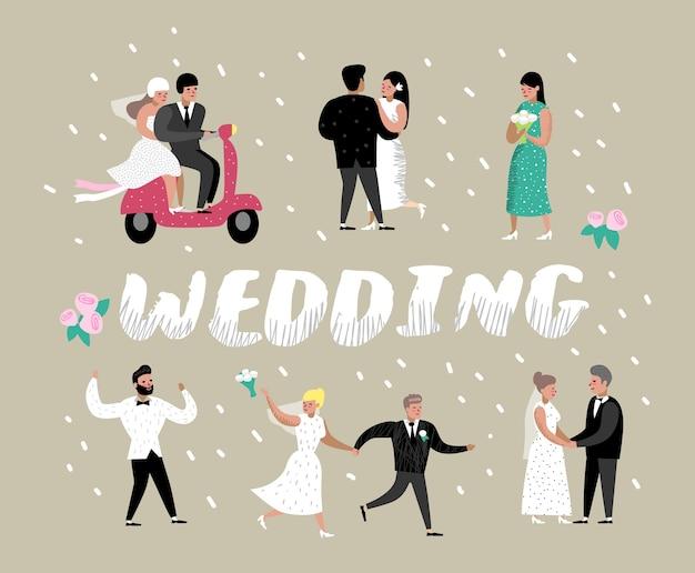 Personaggi della sposa e dello sposo dei cartoni animati della gente di nozze