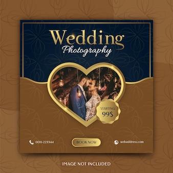 Servizio fotografico di matrimonio modello di post banner per social media di design pubblicitario di lusso dorato