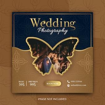 Sessione di fotografia di matrimonio modello di post banner per social media di design pubblicitario di lusso dorato