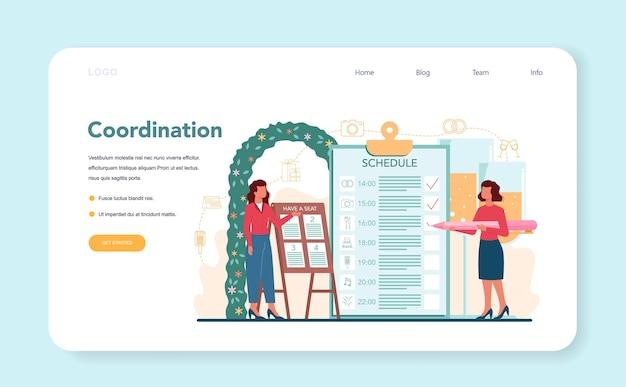 Banner web di wedding planner o pagina di destinazione