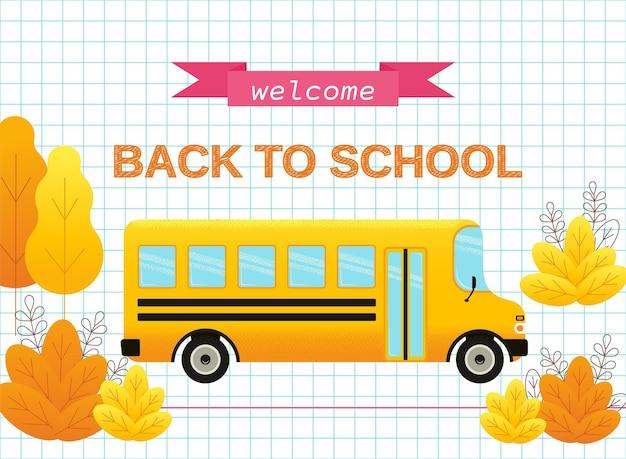 Bentornato al banner della scuola. illustrazione vettoriale.