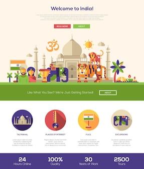 Benvenuti nel modello di sito web di viaggio in india