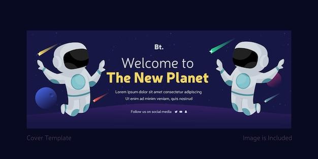 Benvenuto nel modello di pagina di copertina di facebook del nuovo pianeta