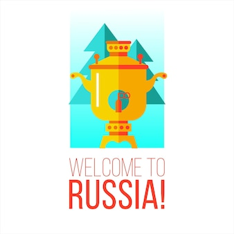 Benvenuto in russia. samovar russo.