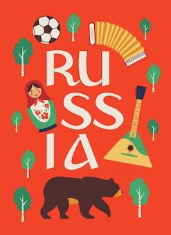 Benvenuto in russia. arte popolare tradizionale russa. manifesto.