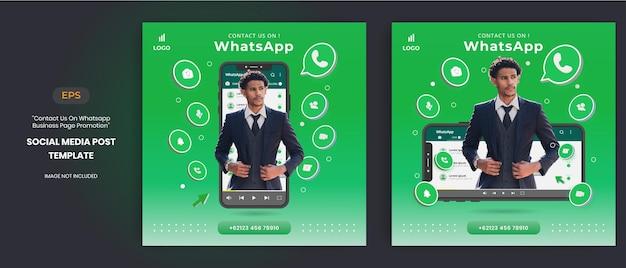 Promozione della pagina aziendale di whatsapp con il vettore 3d per i post sui social media