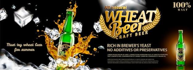 Banner pubblicitari di birra di frumento con cubetti di ghiaccio volanti