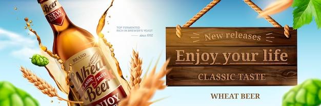 Banner pubblicitari di birra di frumento