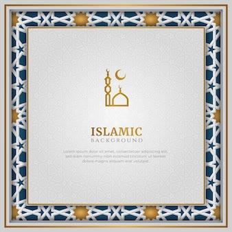 Sfondo islamico di lusso bianco e blu con cornice ornamento decorativo