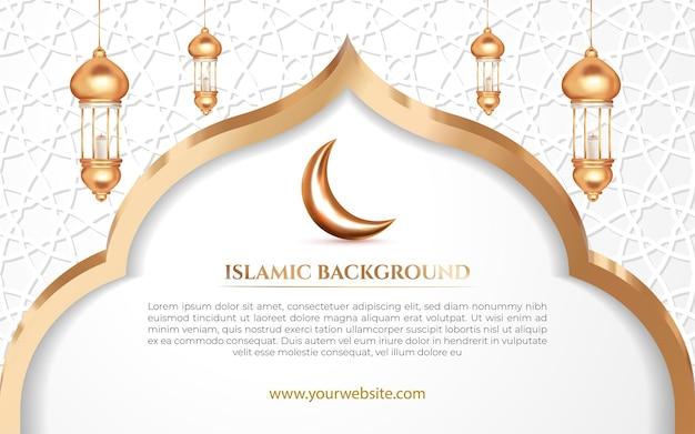 Sfondo islamico in oro bianco con laterna