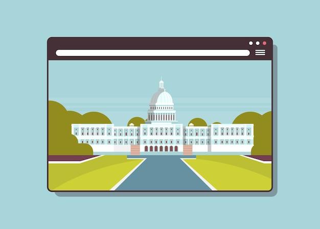Finestra del browser web della costruzione del governo digitale americano della casa bianca di washington dc