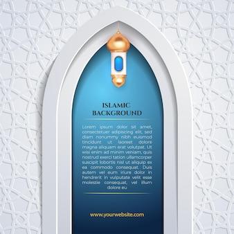 Sfondo islamico bianco con cancello blu e laterna per modello di post sui social media