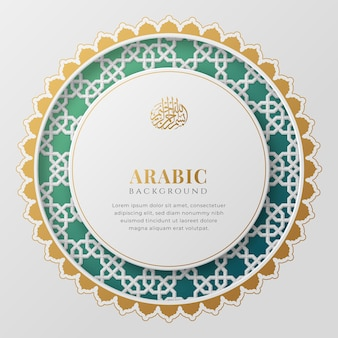 Sfondo islamico arabo di lusso bianco con motivo islamico e cornice di bordo ornamento decorativo