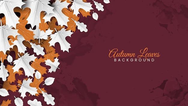 Priorità bassa bianca e arancione di grunge delle foglie di autunno