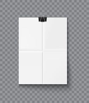 Foglio bianco di struttura piegata di carta, illustrazione realistica di vettore
