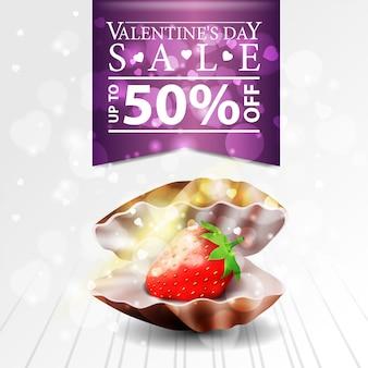 Vendite bianche di san valentino, insegna di sconto con
