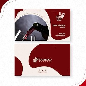 Modello di biglietto da visita fronte-retro vino