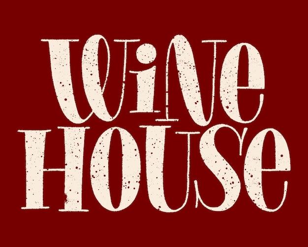 Testo di tipografia disegnato a mano della casa del vino per il festival del vigneto della cantina del ristorante