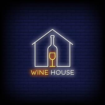 Testo di stile delle insegne al neon di logo della casa di vino
