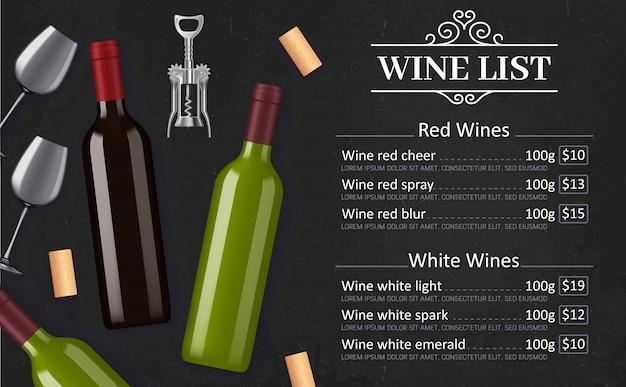 Menu dei vini con bevande alcoliche