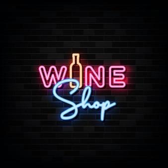 Insegne al neon del negozio di vini. modello in stile neon