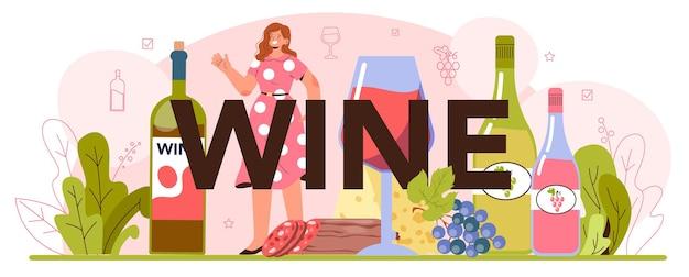 Vino di intestazione tipografica vino d'uva in una bottiglia e un bicchiere pieno di bevanda alcolica