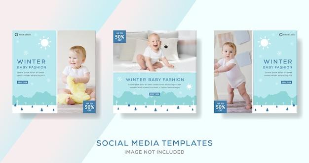 Modello di banner invernale per post di vendita di moda bambino