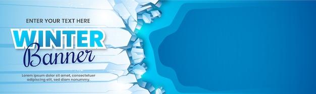 Banner invernale con spazio di testo su crepe di ghiaccio realistiche