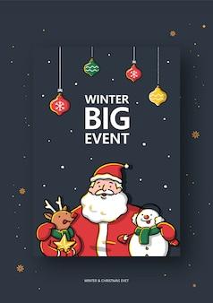 Illustrazione di eventi invernali e natalizi