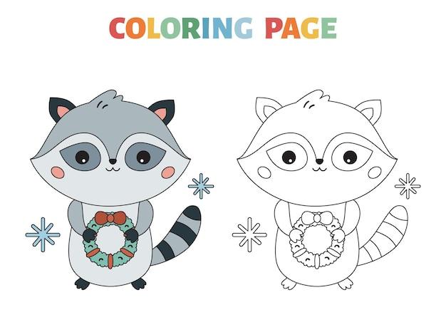 Pagina da colorare invernale con procione simpatico cartone animato e ghirlanda