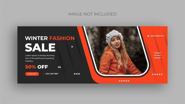 Modello di progettazione di banner web di social media di vendita di moda invernale