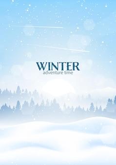 Poster grafico di design piatto vettoriale poligonale minimalista paesaggio invernale