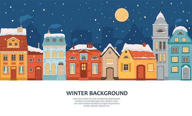 Priorità bassa della città di notte invernale con case con spazio per il testo in uno stile piatto.